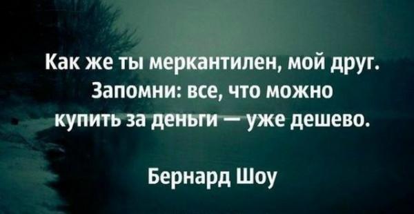 pohititeli mechtyi 3 Похитители мечты
