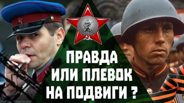 rossiyskie-filmyi-pro-voynu (1)