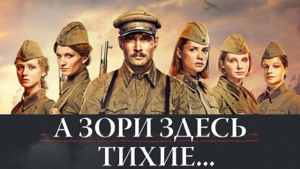 rossiyskie filmyi pro voynu Российские фильмы про войну. Горькая правда или плевок на подвиги?