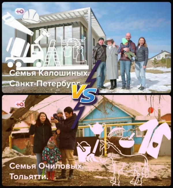 kakie idei prodvigayutsya cherez teleshou obmen domami 2 Какие идеи продвигаются через телешоу «Обмен домами»?