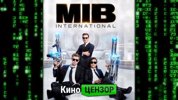 programmnyiy-kod-filma-lyudi-v-chernom-4 (1)
