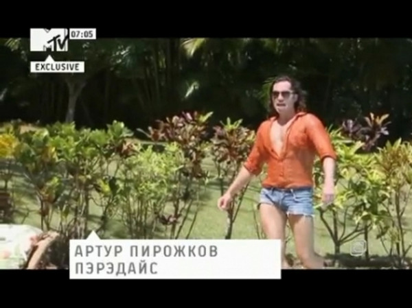 zvyozdyi shou biznesa artur pirozhkov 6 Звёзды шоу бизнеса. «Артур Пирожков»