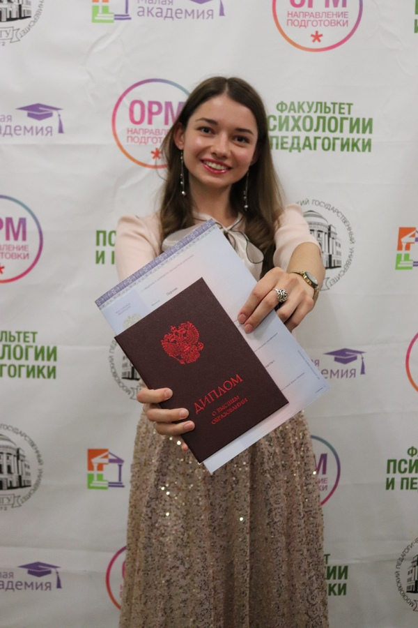 diplomnaya rabota vliyanie sovremennogo kino 1 Дипломная работа: Влияние современного зарубежного кино на молодёжь