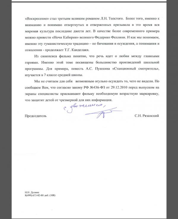 litsa rossiyskogo televideniya tina kandelaki 8 2 Лица российского телевидения: Тина Канделаки