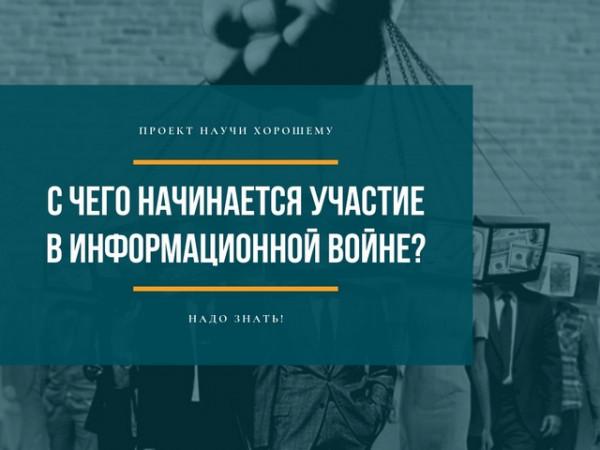 podborka iz sotssetey 6 1 1 Подборка из соцсетей №6: О ситуации, в которой мы все находимся