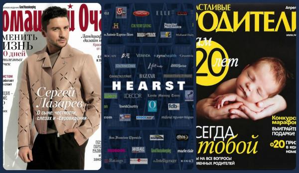 Журналы «Счастливые родители» и «Домашний очаг»: Семья под ударом корпораций и рекламы