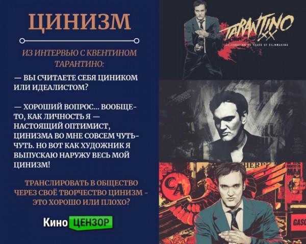 film-odnazhdyi-v-gollivude-9