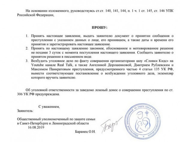 molodezhnaya-politika-ot-youtube-tehnologiya-rastleniya-detey (5)