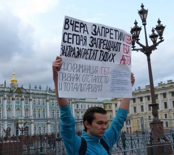 ulovki lgbt propagand 15 Логические ошибки и уловки ЛГБТ пропаганды