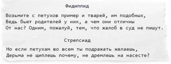 ulovki lgbt propagand 4 Логические ошибки и уловки ЛГБТ пропаганды