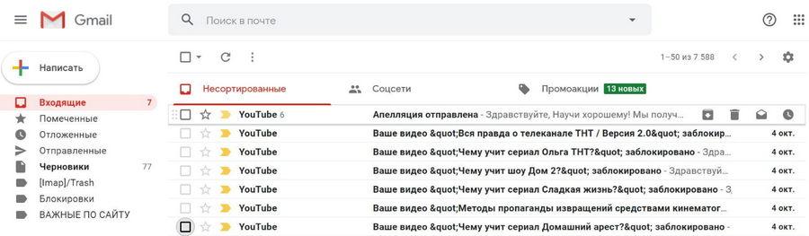 po-trebovaniyu-gazprom-media (3)