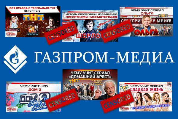 По требованию Газпром-Медиа 6 обзоров проекта Научи хорошему про ТНТ заблокировали на YouTube