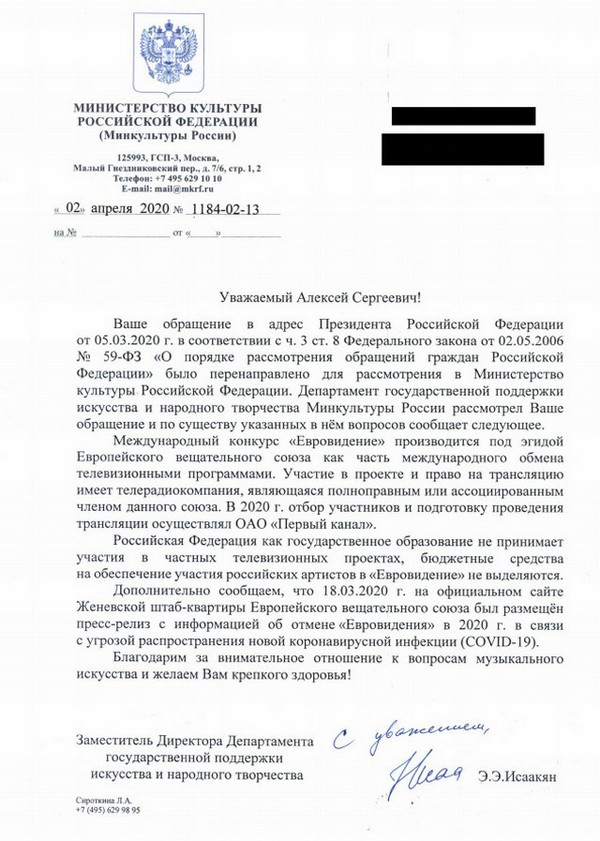 Ложь СМИ: Группа Little Big якобы представит Россию на «Евровидении»