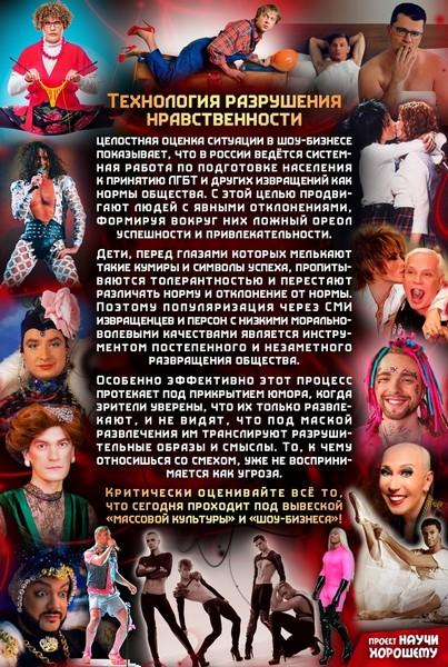Навальный и Ургант работают по одной методичке. Оба вступились за Элджея!