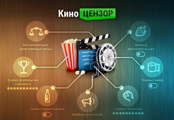 О фильме «Текст», получившем главную кинопремию России «Золотой орёл»