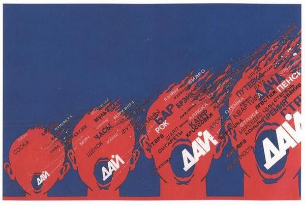 О юношеском нарциссизме или «Жернова общества потребления»