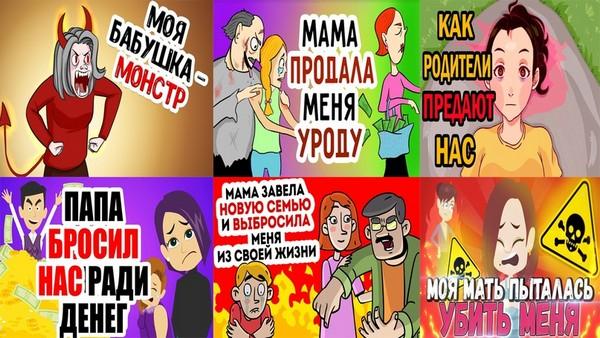 Суицидальный контент. О чем должны знать родители?
