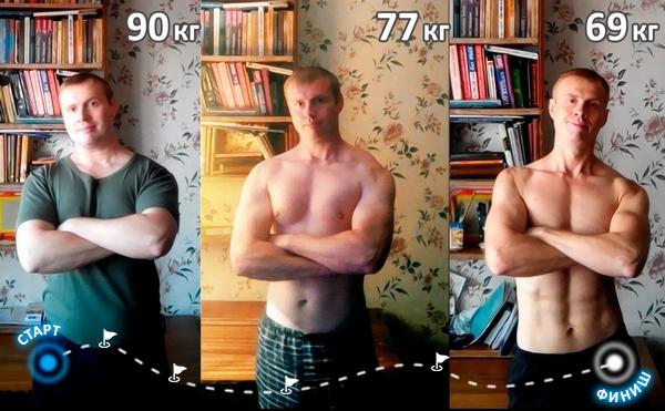 Игра «Как стать спортсменом, сбросить лишний вес и избавиться от компьютерной зависимости». Тоха Ха