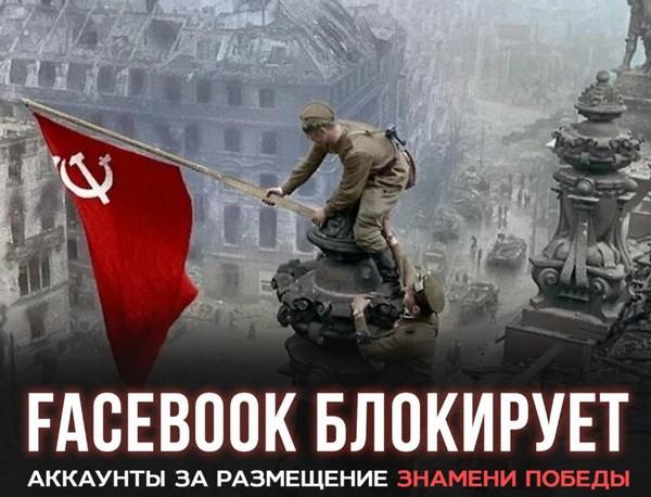 Целями информационной войны становятся самые болевые точки России