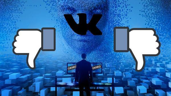 Цензура корпораций: ВКонтакте будет бороться с проявлениями сексизма и гомофобии