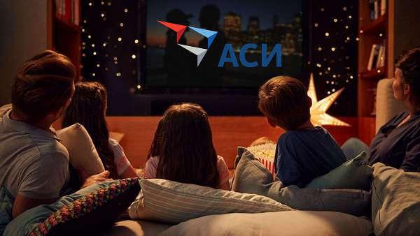 Идея на сайте Агентства стратегических инициатив: Показывать в кино семьи с 3 детьми