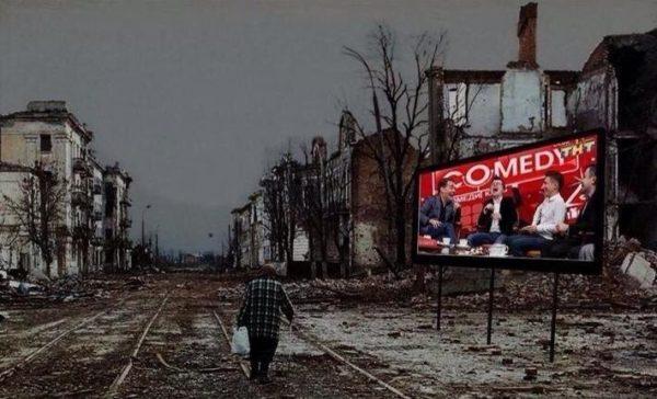 Тоха Ха: «Переворот»