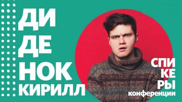 Реклама соцсетей на Открытом родительском собрании под эгидой Минпросвещения
