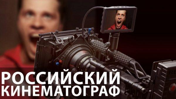 В Госдуме объяснили, почему Министерство культуры спонсирует аморальное кино