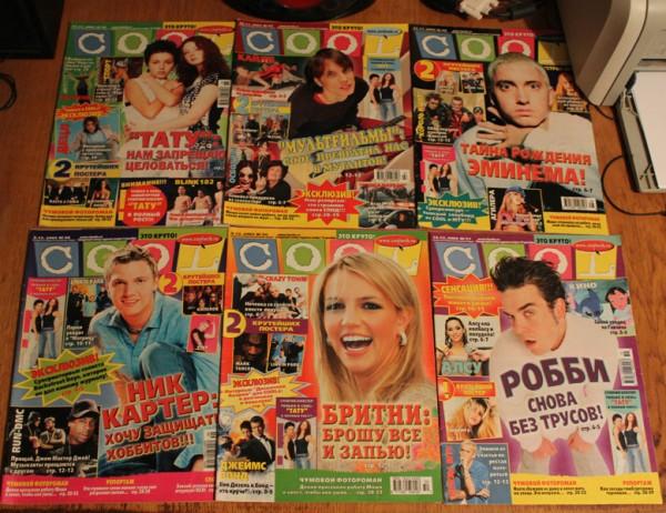 «Cool» и «Cool Girl» - подростковые журналы начала 2000-х или информационное оружие?