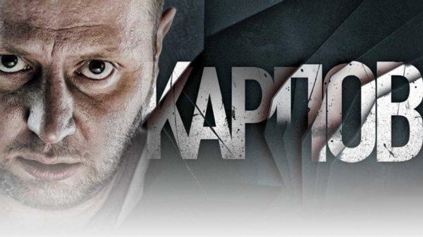 Чему учат зрителей герои сериалов «Глухарь», «Пятницкий», «Карпов»?